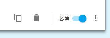 f:id:UrushiUshiru:20180429011021j:plain