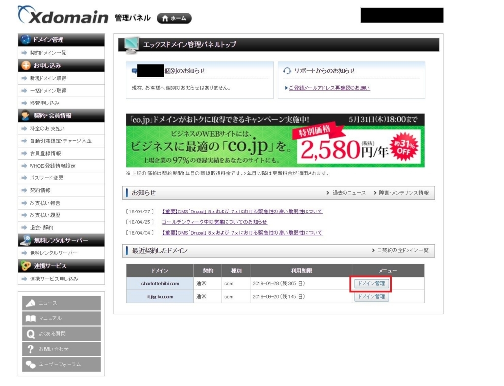 f:id:UrushiUshiru:20180429011705j:plain