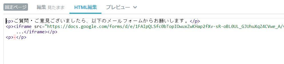 f:id:UrushiUshiru:20180429013325j:plain