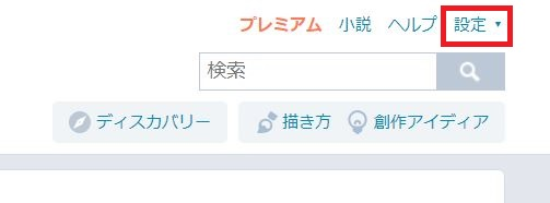 f:id:UrushiUshiru:20180502211302j:plain