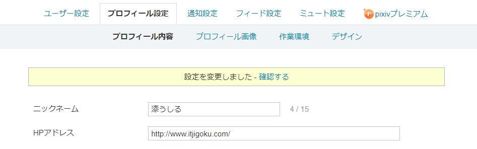 f:id:UrushiUshiru:20180502211953j:plain