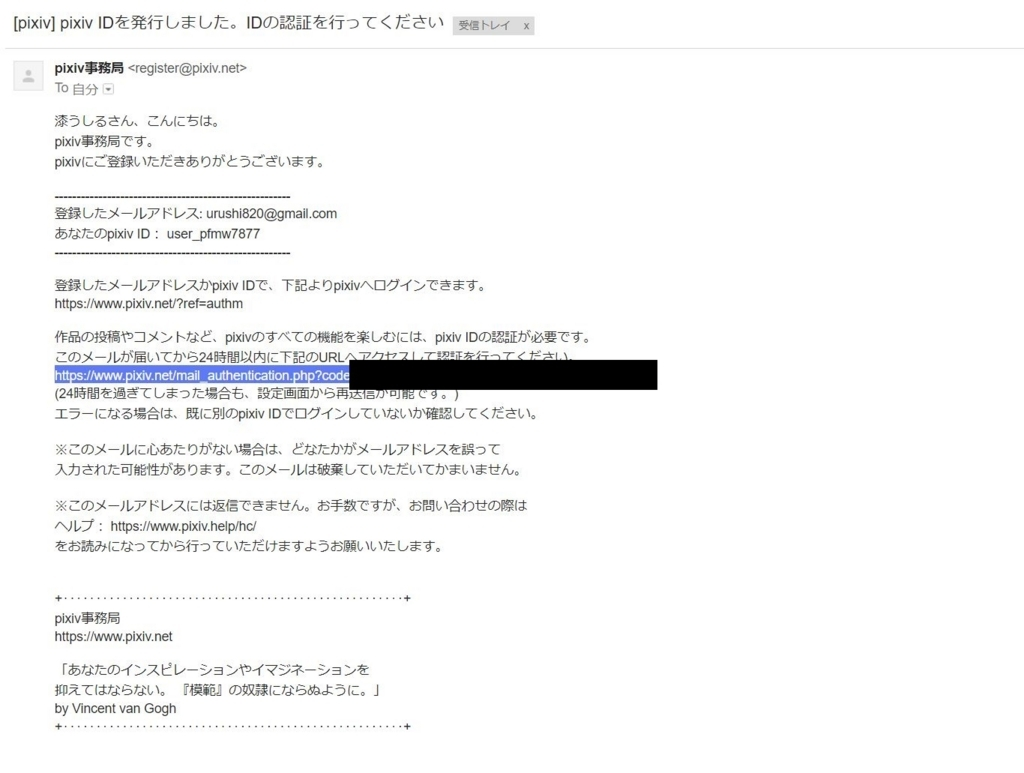 f:id:UrushiUshiru:20180502214817j:plain