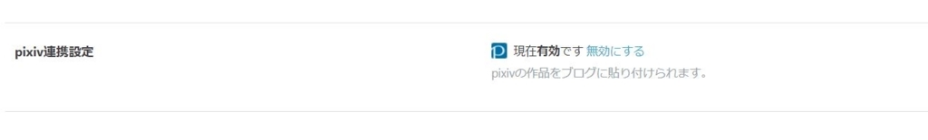 f:id:UrushiUshiru:20180502222823j:plain