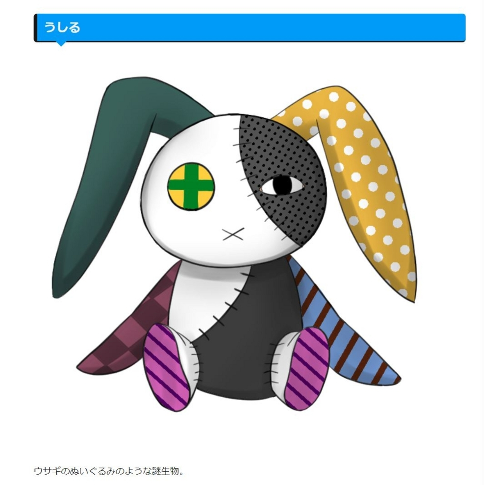f:id:UrushiUshiru:20180507195551j:plain