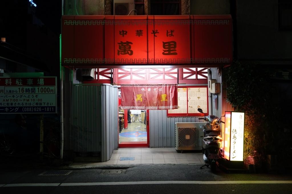 f:id:UrushiUshiru:20180511223606j:plain
