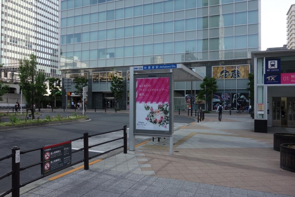 f:id:UrushiUshiru:20180518100902j:plain