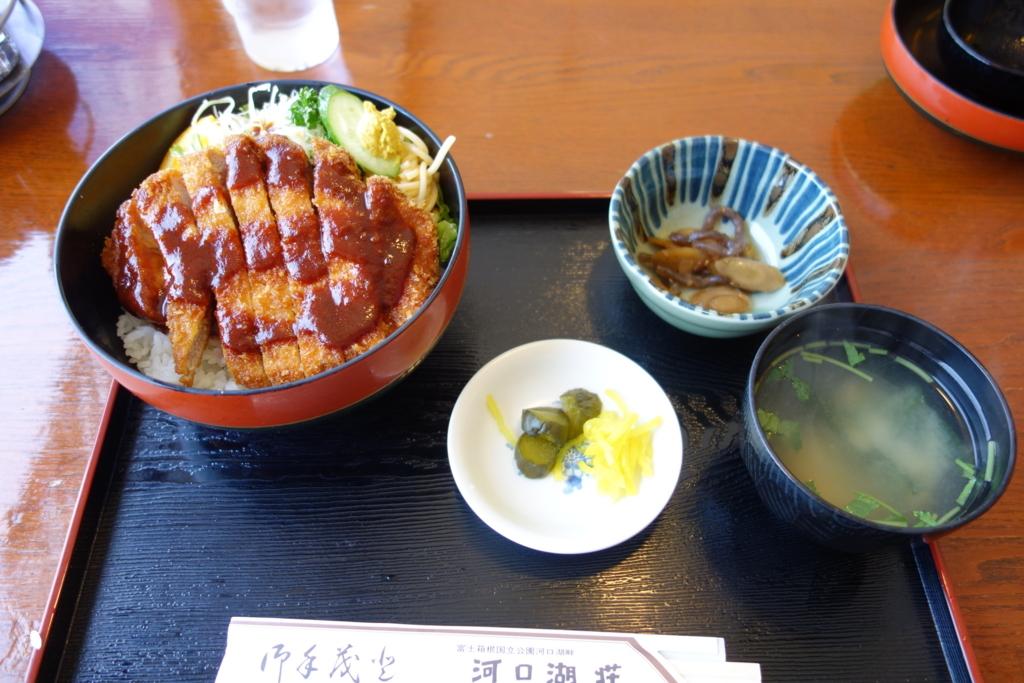 f:id:UrushiUshiru:20180518223703j:plain