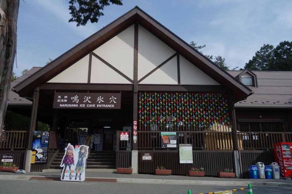 f:id:UrushiUshiru:20180520103619j:plain