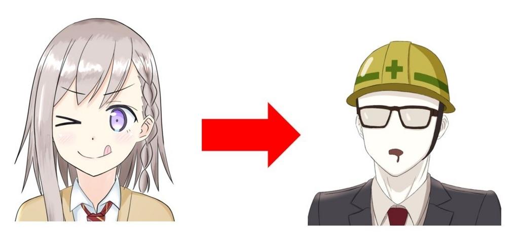 f:id:UrushiUshiru:20180520110956j:plain
