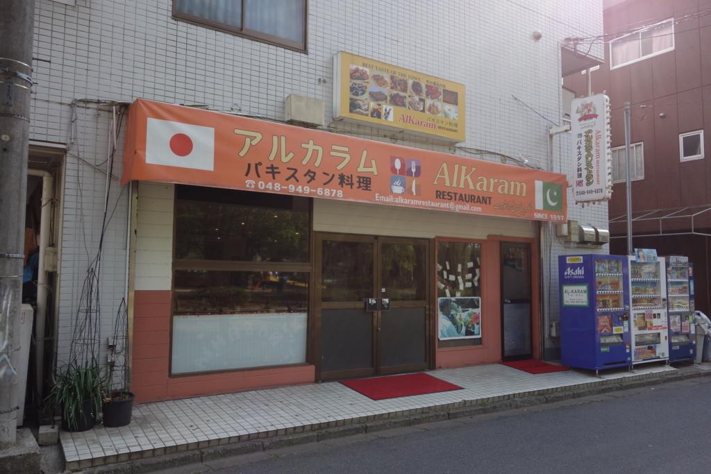 f:id:UrushiUshiru:20180527141639j:plain