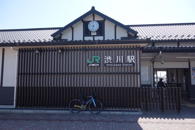 f:id:UrushiUshiru:20180528113437j:plain