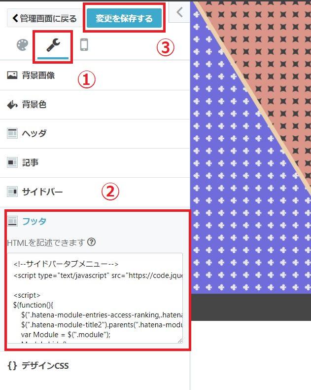 f:id:UrushiUshiru:20180528234811j:plain