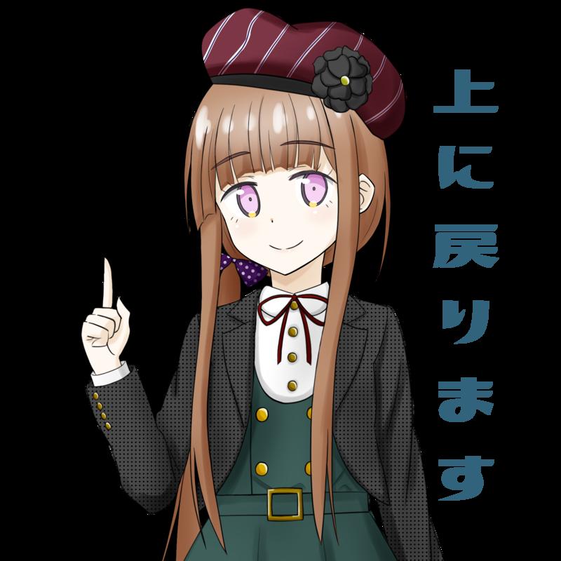 f:id:UrushiUshiru:20180528235011p:plain