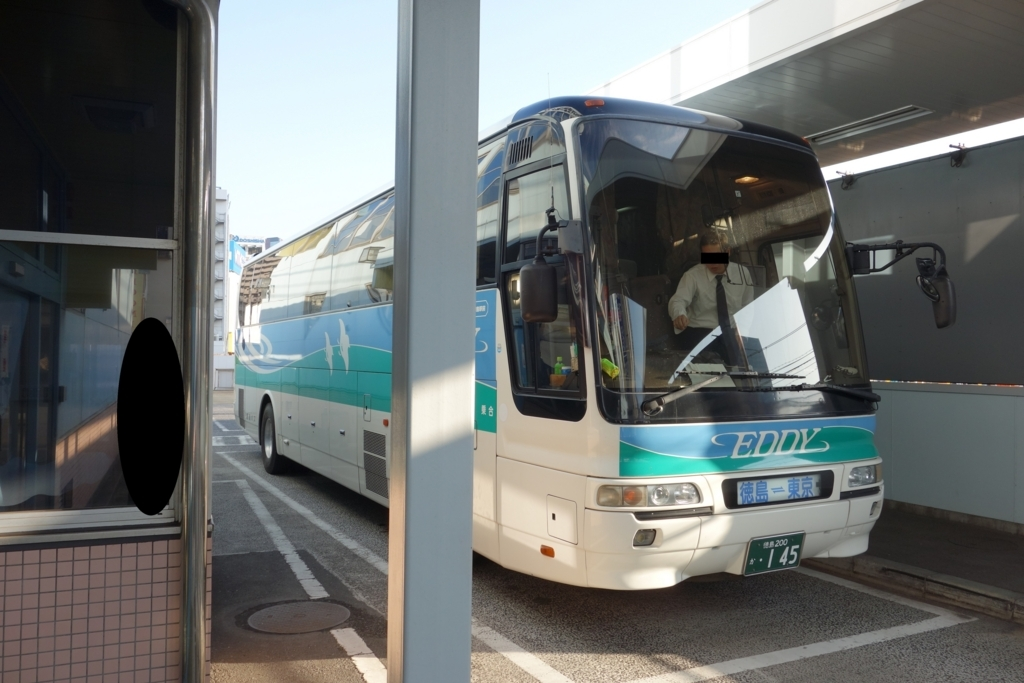 f:id:UrushiUshiru:20180529132510j:plain