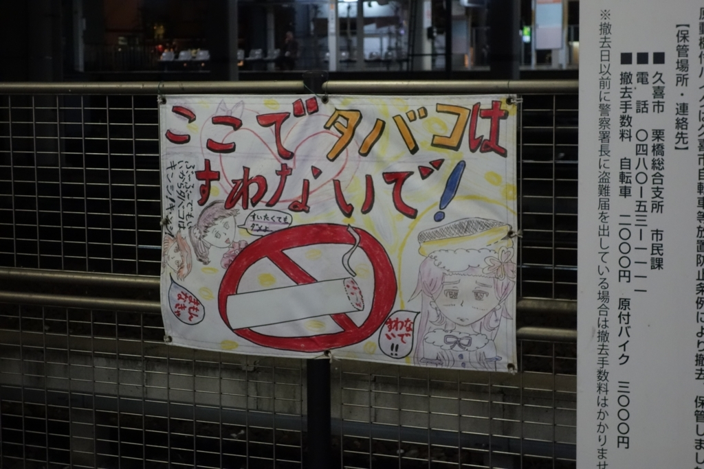 f:id:UrushiUshiru:20180607114957j:plain