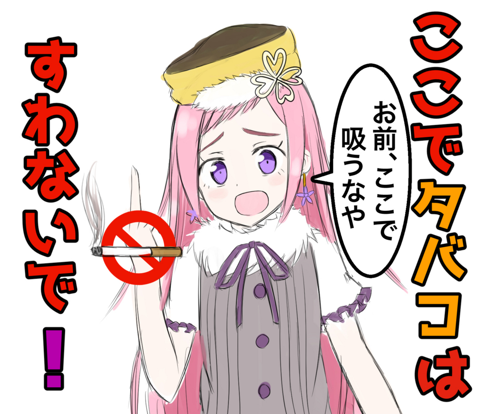 f:id:UrushiUshiru:20180607214045j:plain