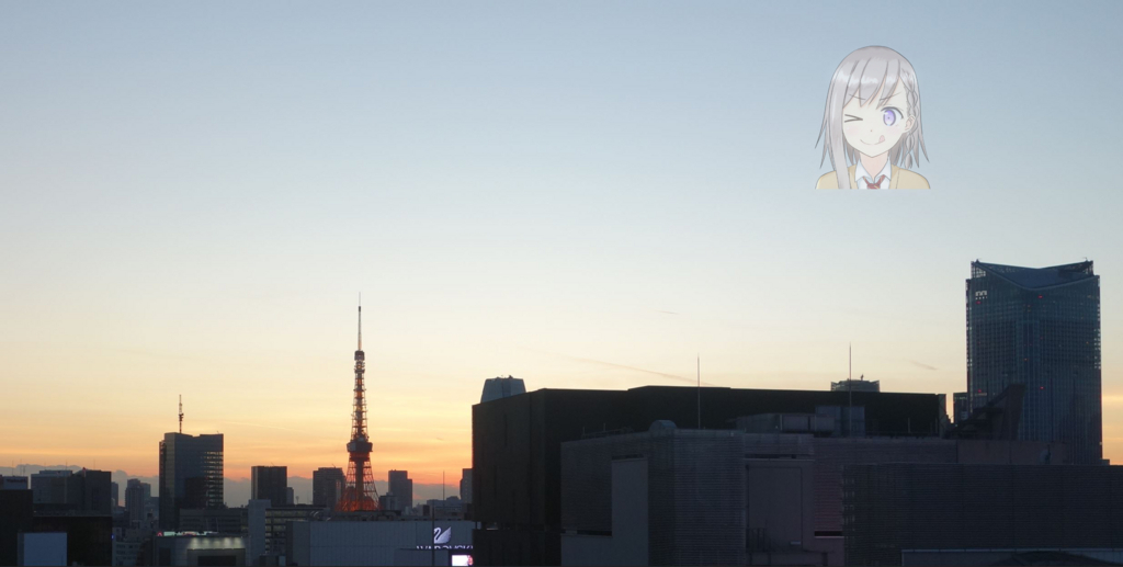 f:id:UrushiUshiru:20180613032414j:plain