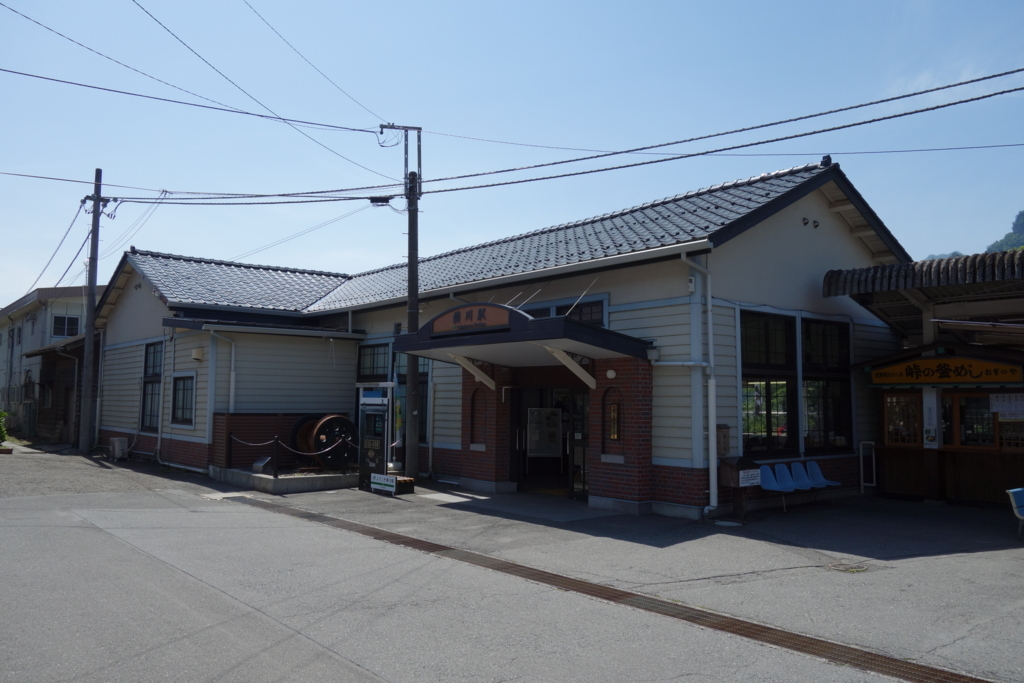 f:id:UrushiUshiru:20180615111107j:plain