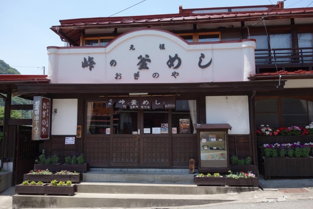 f:id:UrushiUshiru:20180615122716j:plain