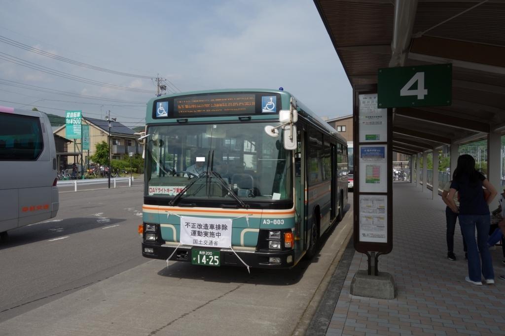 f:id:UrushiUshiru:20180615125735j:plain