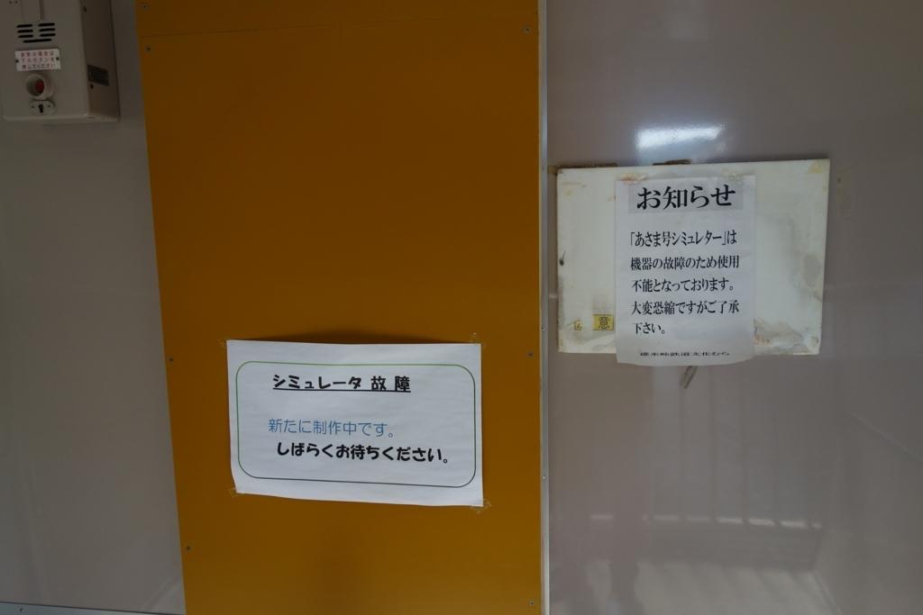 f:id:UrushiUshiru:20180615153815j:plain