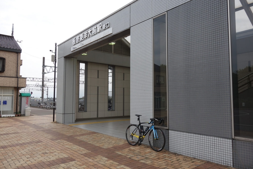 f:id:UrushiUshiru:20180615175014j:plain
