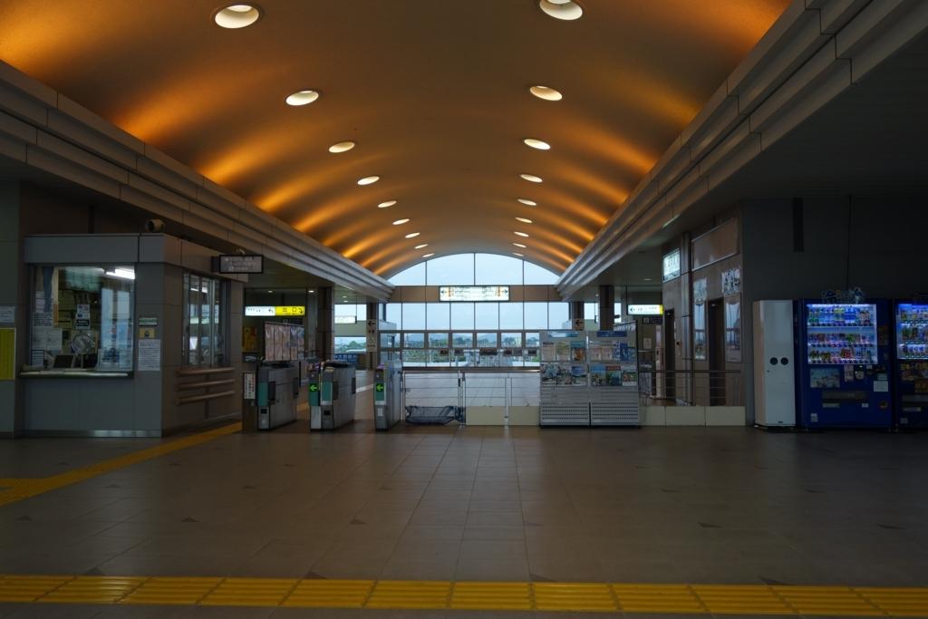 f:id:UrushiUshiru:20180615175114j:plain