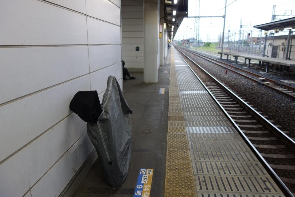 f:id:UrushiUshiru:20180615175135j:plain