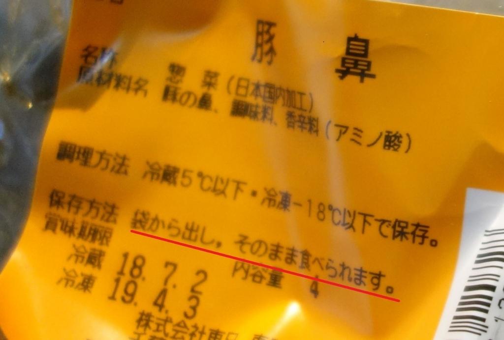 f:id:UrushiUshiru:20180617013435j:plain