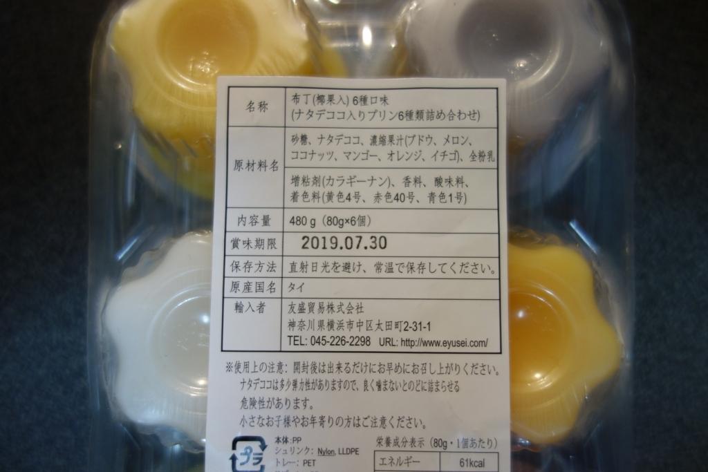 f:id:UrushiUshiru:20180617015548j:plain