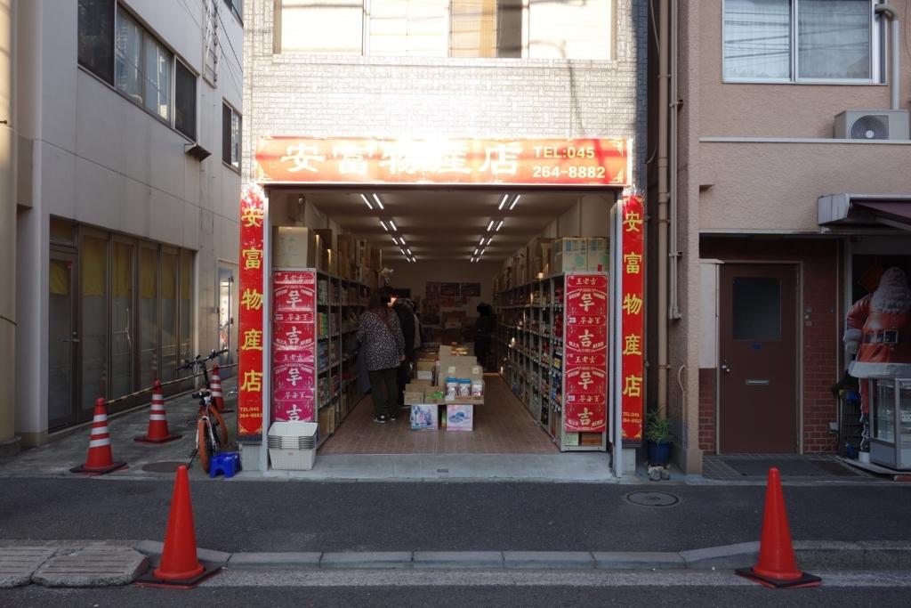 f:id:UrushiUshiru:20180617020231j:plain