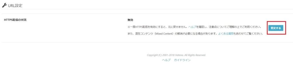 f:id:UrushiUshiru:20180617213525j:plain