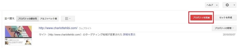 f:id:UrushiUshiru:20180617221435j:plain