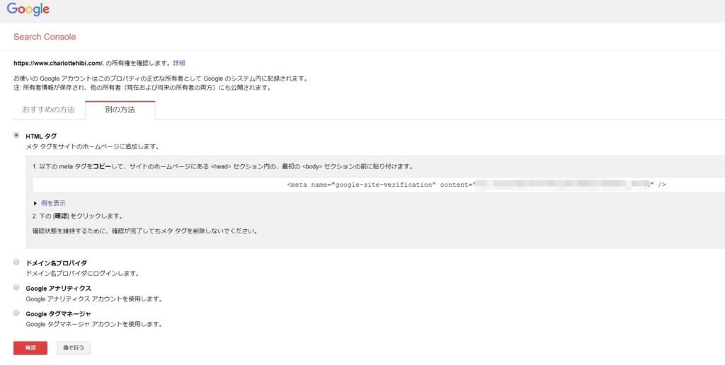 f:id:UrushiUshiru:20180617223444j:plain