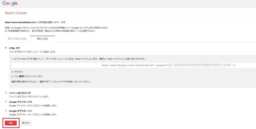 f:id:UrushiUshiru:20180617225508j:plain