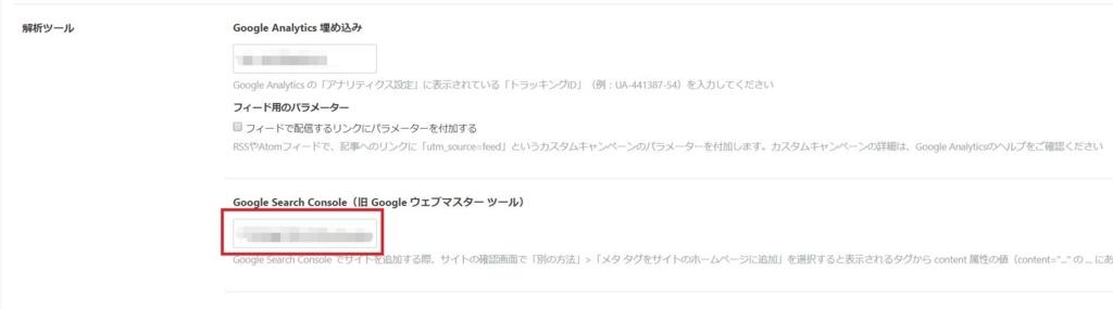 f:id:UrushiUshiru:20180617230300j:plain