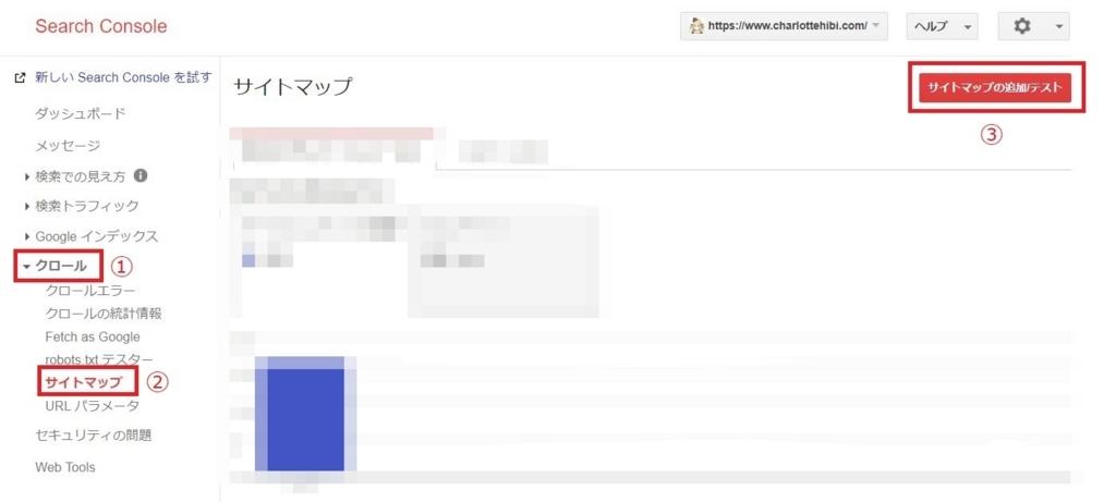 f:id:UrushiUshiru:20180617231114j:plain
