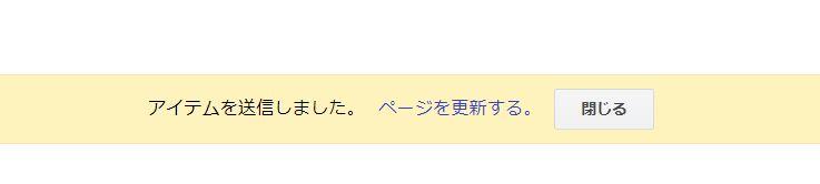 f:id:UrushiUshiru:20180617231822j:plain