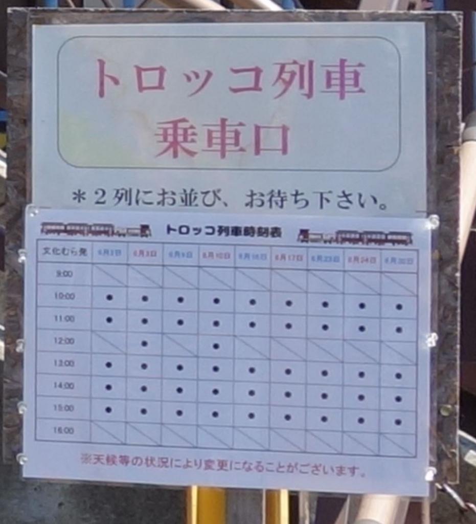 f:id:UrushiUshiru:20180706012743j:plain