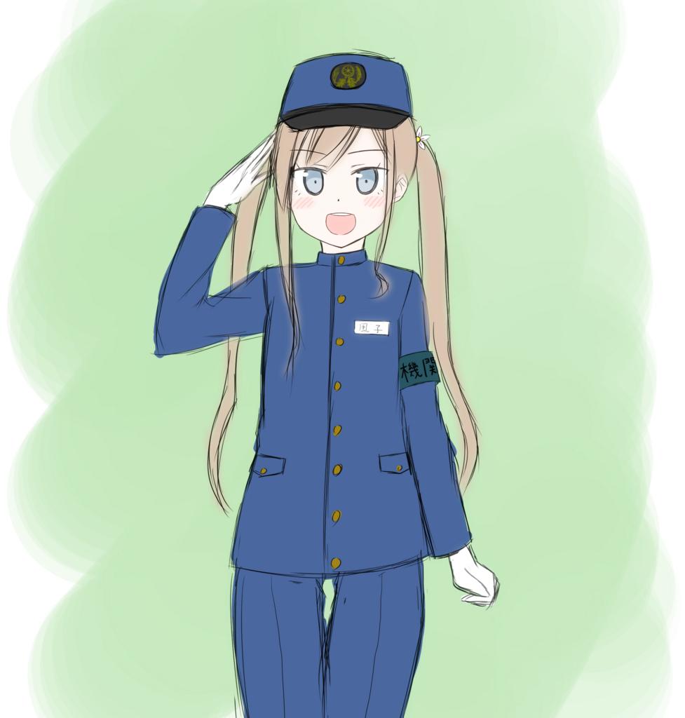 f:id:UrushiUshiru:20180706180904j:plain