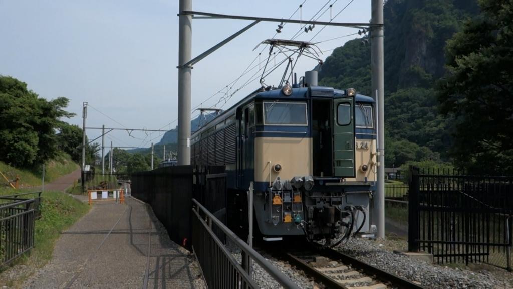 f:id:UrushiUshiru:20180708005841j:plain