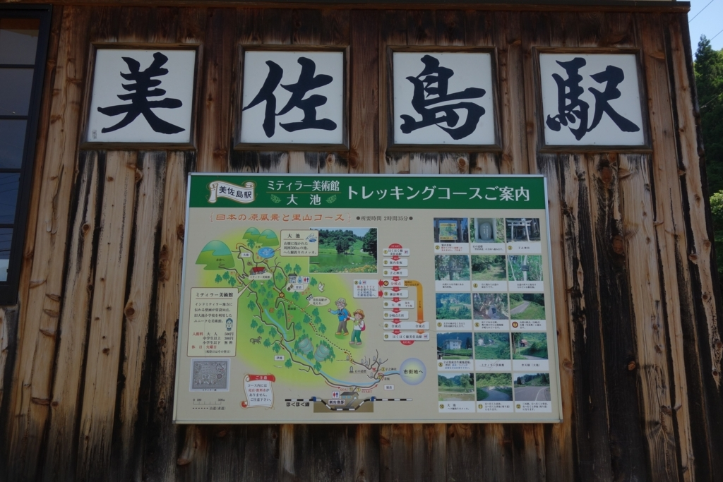 f:id:UrushiUshiru:20180710011218j:plain