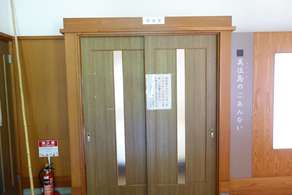 f:id:UrushiUshiru:20180710012249j:plain