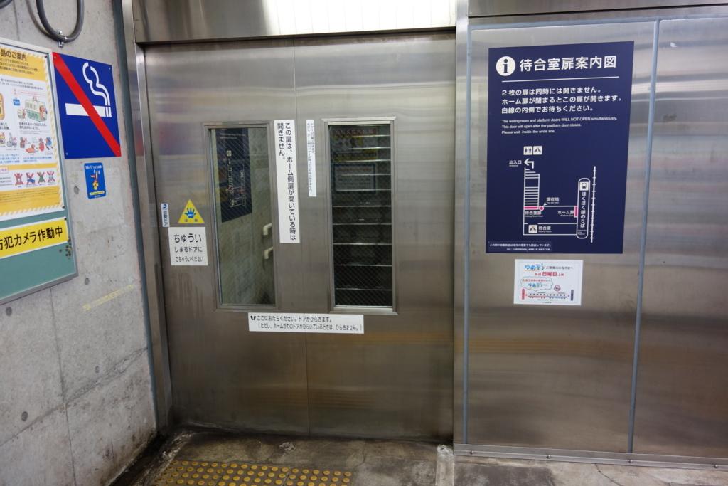 f:id:UrushiUshiru:20180711014717j:plain