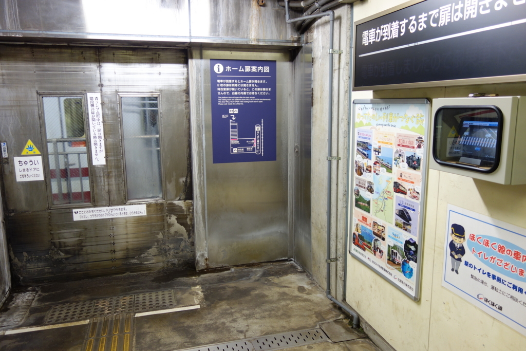 f:id:UrushiUshiru:20180711015318j:plain