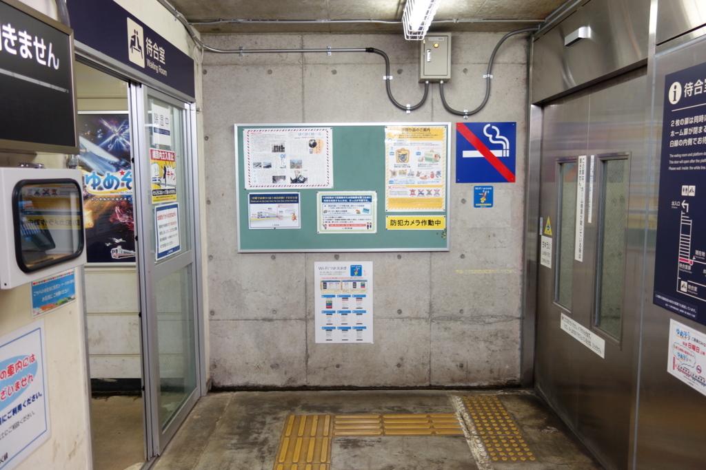 f:id:UrushiUshiru:20180711015759j:plain