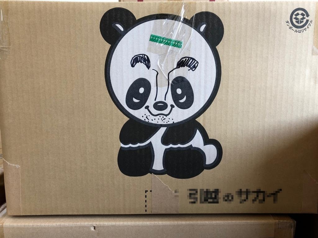 f:id:UrushiUshiru:20180718175206j:plain