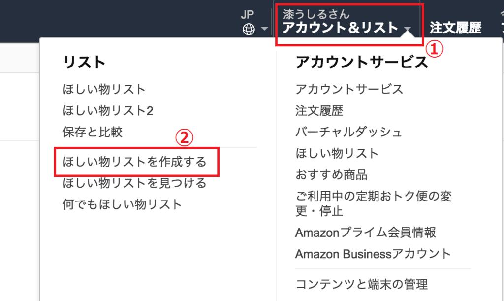 f:id:UrushiUshiru:20180719224716p:plain