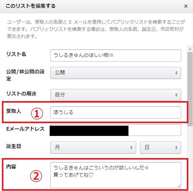 f:id:UrushiUshiru:20180719232244j:plain