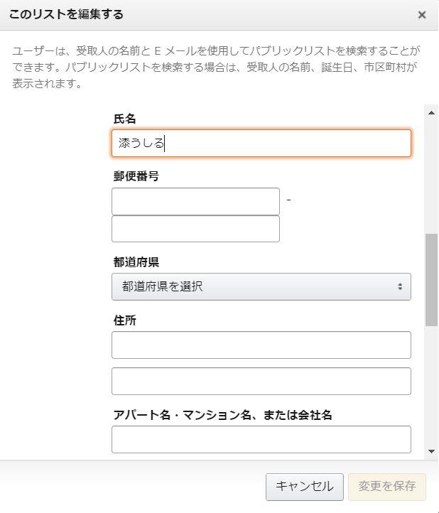 f:id:UrushiUshiru:20180719233534j:plain